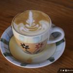 7 destinos en Honduras para tomar un buen café