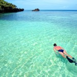 Huffington post destaca a Honduras por preferencia de turistas en Minube
