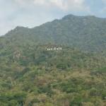 Una montaña llamada Coca-Cola