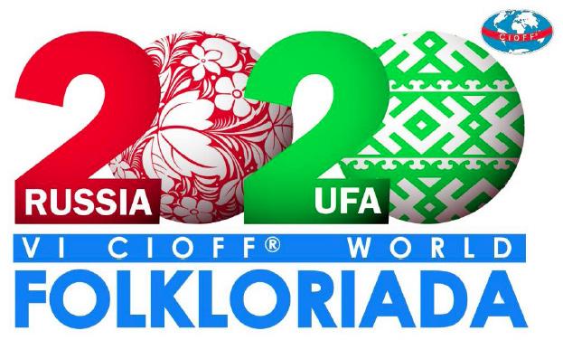 La folkloriada mundial será un espacio para que brille el talento catracho.